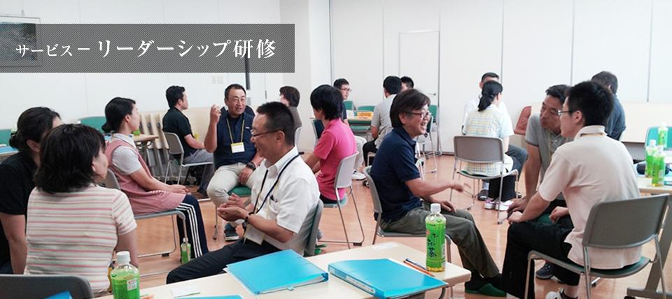 サービス-共創ぐるぐる会議